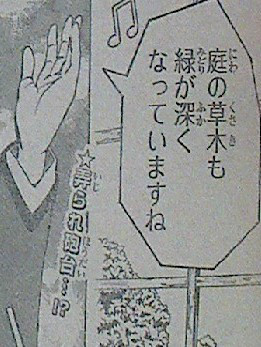20121203_063401