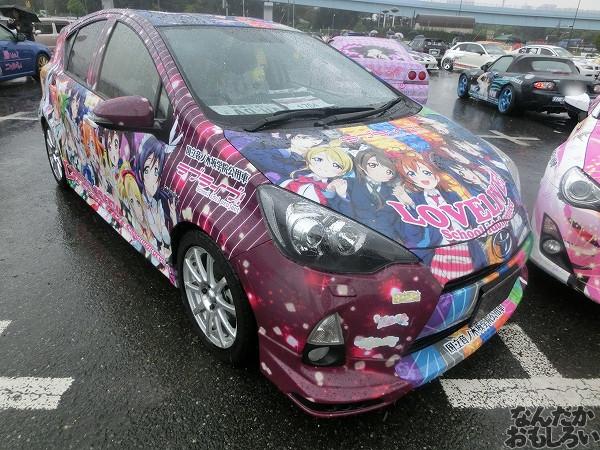 第10回痛Gふぇすたinお台場 痛車 ラブライブ! 画像_5608