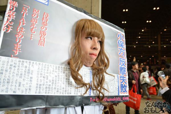 『ニコニコ超会議3』コスプレイヤーさんフォトレポート_0363