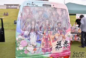 第9回足利ひめたま痛車祭 フォトレポート 画像_6490