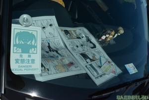 『第7回足利ひめたま痛車祭』アニメ、漫画、ライトノベル作品の痛車フォトレポート_0340