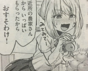 『手品先輩』第28話感想(ネタバレあり)