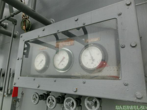 大洗 海開きカーニバル 訓練支援艦「てんりゅう」乗船 - 3832