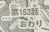 『暗殺教室』第153話感想5(ネタバレあり)
