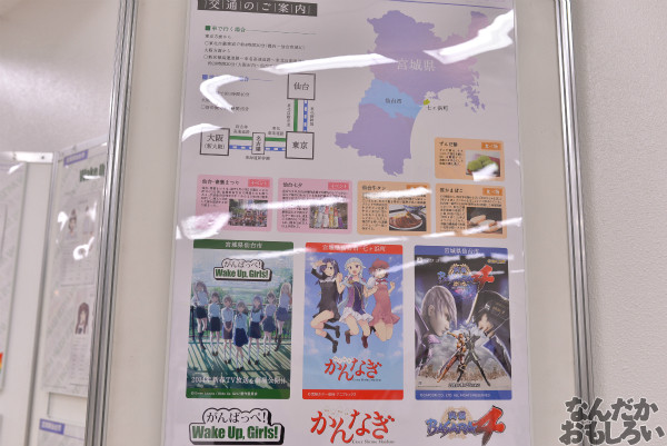 埼玉県大宮市でアニメ・マンガの総合イベント開催!『アニ玉祭』全記事まとめ_6295
