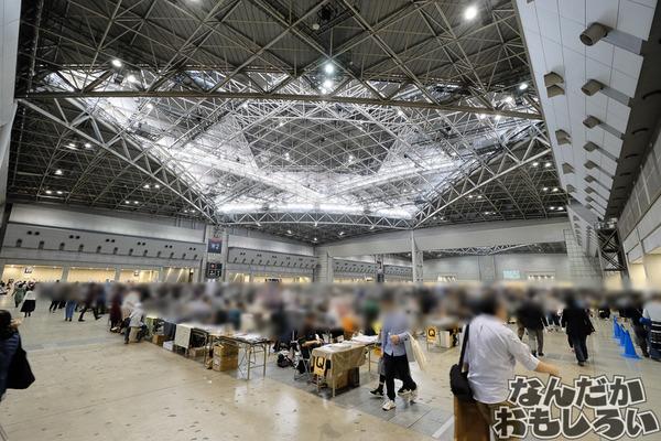 「コミティア」に飲食同人イベント「グルコミ」が出展2463