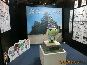 AnimeContentsExpo2013-1231
