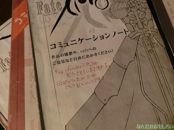 『マチアソビ vol.11』前日入りしてフォトレポート4646