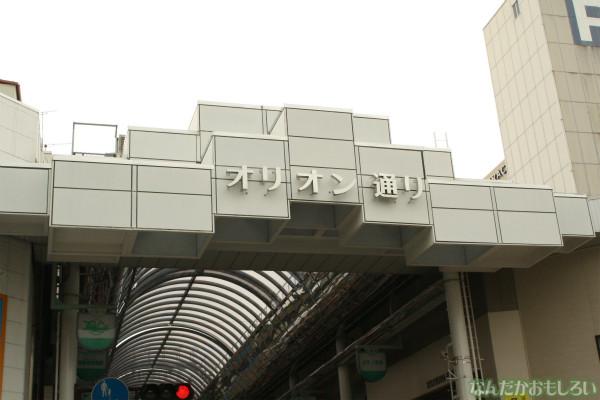 『とちテレアニメフェスタ!』0057