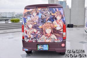 </a><a 『砲雷撃戦合同演習&ぱんっあふぉー!8』艦これ&ガルパン痛車レポート!_9390