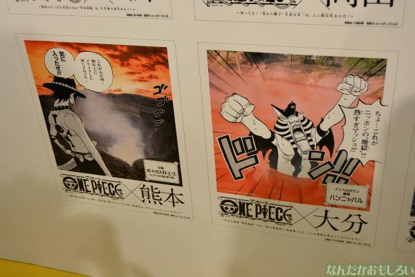『ジャンプフェスタ2014』ワンピースご当地コラボ広告まとめ_0137