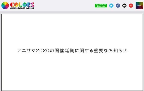 20200528_195457