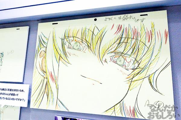TVアニメ放送中「Charlotte」の貴重な原画を大量展示した展示会がアキバで開催!早速会場の様子をお届け_3602