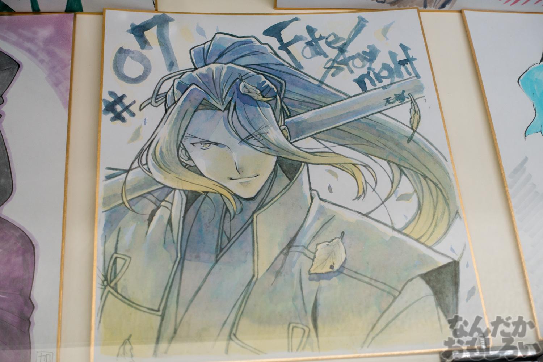 『Fate/stay night[UBW]』展示会の写真画像フォトレポート_02073