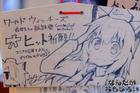 秋葉原・神田明神の痛絵馬2017_6097