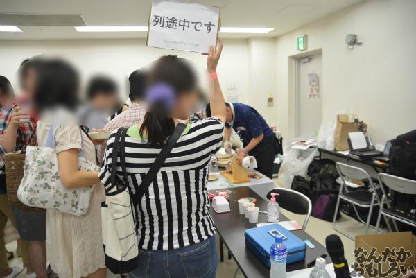 『グルコミ4』全記事まとめ_0060