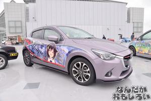 </a><a 『砲雷撃戦合同演習&ぱんっあふぉー!8』艦これ&ガルパン痛車レポート!_9415