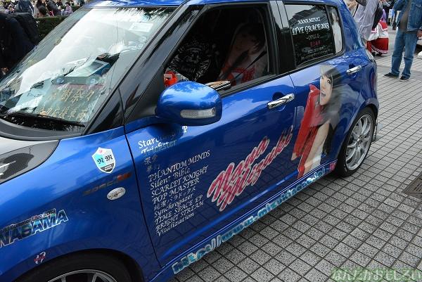 『アニ玉祭』展示痛車フォトレポート_0546