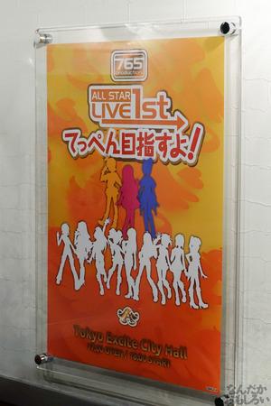 Cafe & Bar キャラクロ feat. アイドルマスター 写真 画像 レポート00256