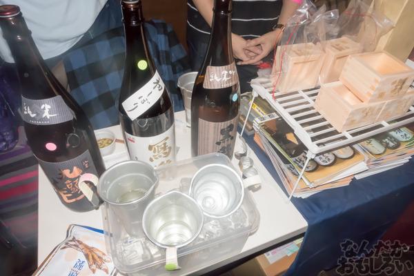 酒っと 二軒目 写真画像_01583