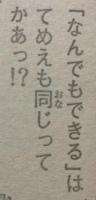 『はじめの一歩』第1109話感想3