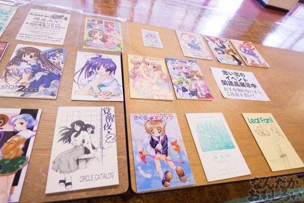 KeyやLeaf、マリみてなど懐かしさ満載の同人誌即売会『TOSANBO FINAL!』開催!都産貿浜松町館を締めくくる貴重なイベントに参加してきました!(90枚以上)_0133