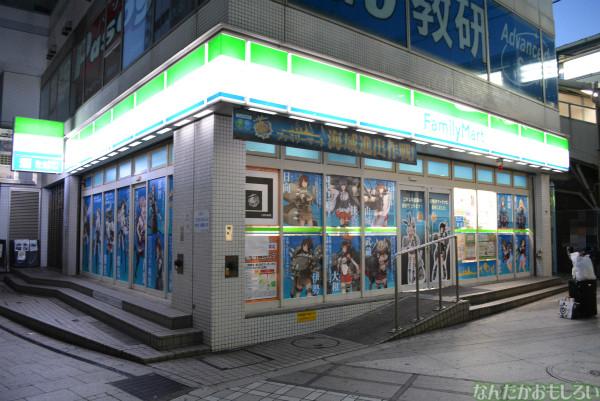ファミマ横須賀汐入駅前店の艦これラッピングフォトレポート_0027