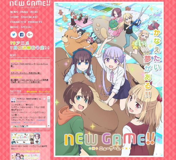 『NEW GAME!!』アニメ第2期は2017年7月放送開始&キービジュアル解禁!第1期と同じスタッフ&キャスト