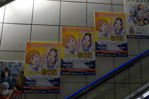 コミケ94、3日前の東京ビッグサイト周辺レポート-39