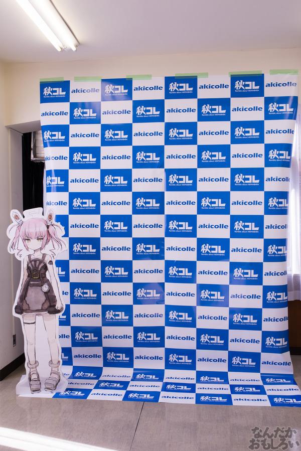秋葉原のみがテーマの同人イベント『第2回秋コレ』フォトレポート_6327