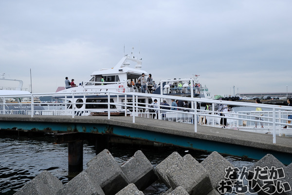 横須賀の大規模サブカルイベント『ヨコカル祭』レポート2364