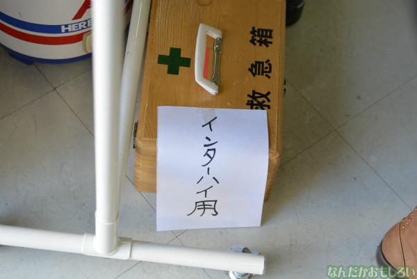 『弱虫ペダル』佐倉市観光協会が弱ペダ一色に!_0138