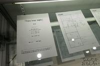 『Fate/stay night[UBW]』展示会の写真画像フォトレポート_02026