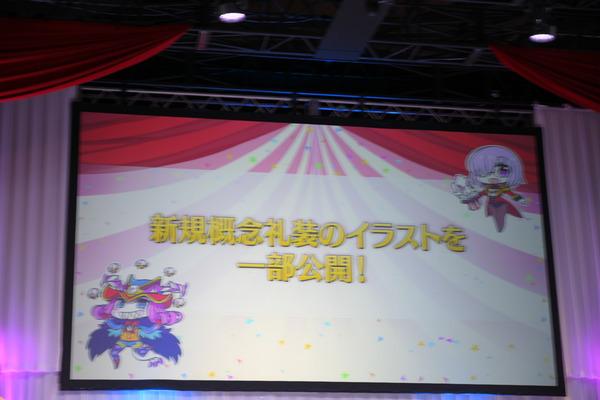 FGO冬祭りゲストトーク041