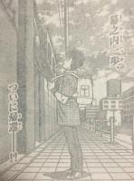 『はじめの一歩』1162話感想(ネタバレあり)1