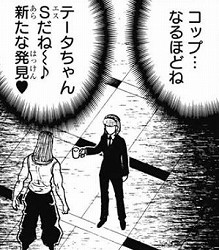 『ハンターハンター』第387話(ネタバレあり)_191010