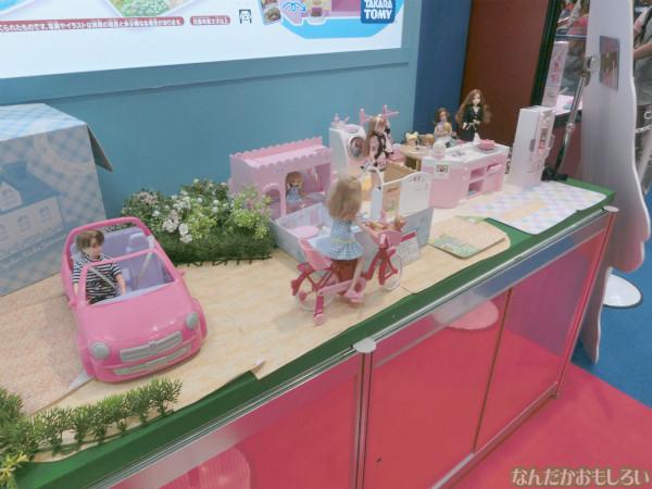 東京おもちゃショー2013 レポ・画像まとめ - 3351