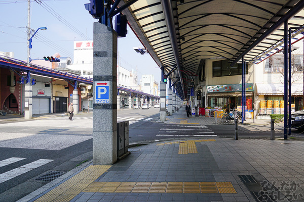 艦これ・朝潮型のオンリーイベントが京都舞鶴で開催!00403