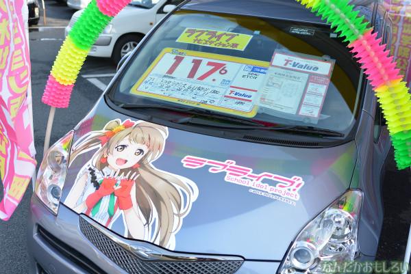 『ラブライブ!音ノ木坂学院公用車ナビエディション体験イベント』フォトレポート_0011
