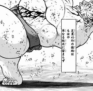 バキ道:66話_183901