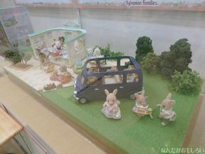 東京おもちゃショー2013 レポ・画像まとめ - 3145