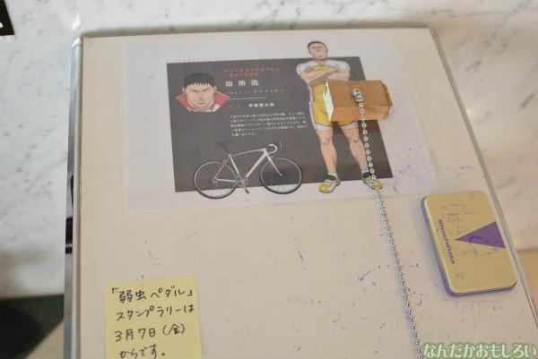 佐倉市で開催!『弱虫ペダル』スタンプラリー参加フォトレポート_0122