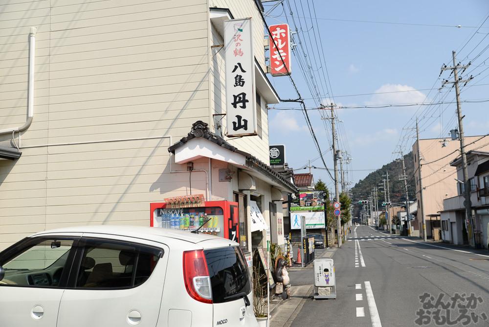 艦これ・朝潮型のオンリーイベントが京都舞鶴で開催!_1415