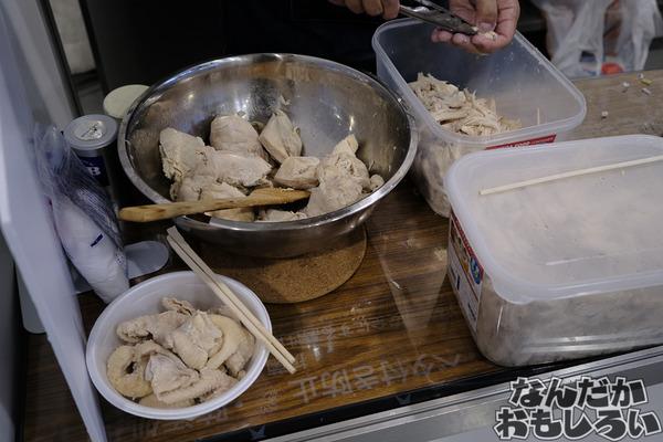 「コミティア」に飲食同人イベント「グルコミ」が出展2469