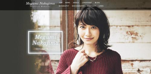 中島愛さんの公式サイト