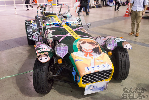 ニコニコ超会議2015 痛車フォトレポート ラブライブや艦これの痛車写真画像まとめ_9545