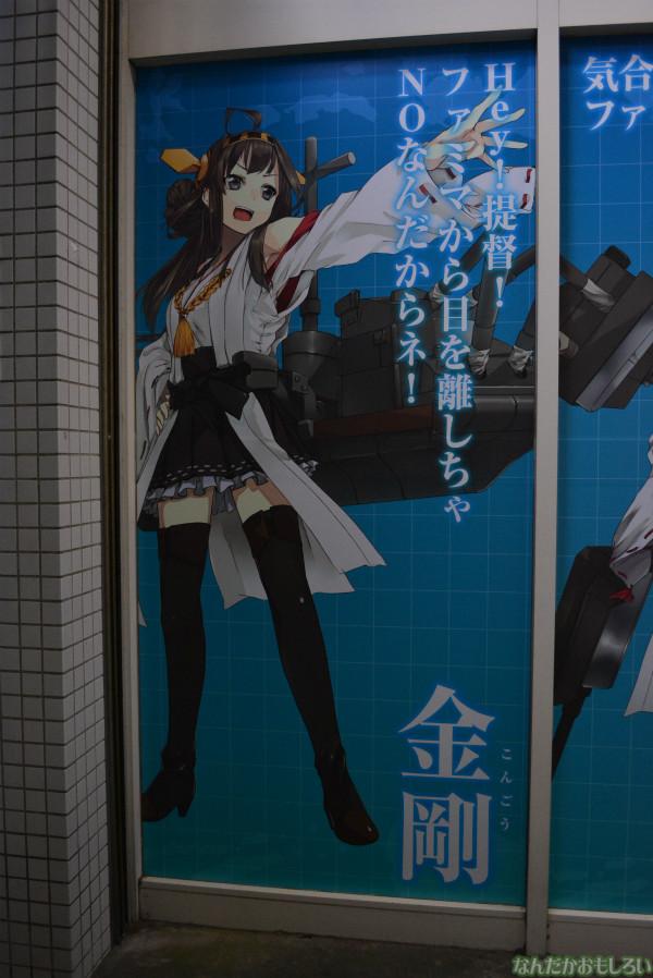 ファミマ横須賀汐入駅前店の艦これラッピングフォトレポート_0031
