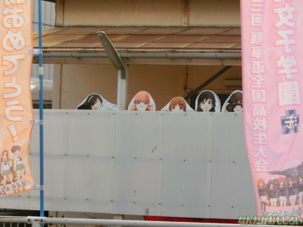 『大洗 海開きカーニバル』レポ・画像まとめ - 3988