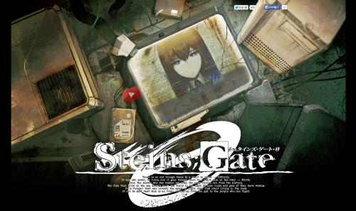 『STEINS;GATE 0』シュタインズ・ゲート ゼロ公式サイト