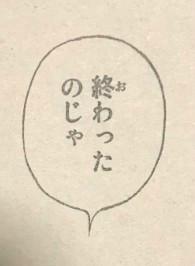 『はじめの一歩』第1203話(ネタバレあり)3
